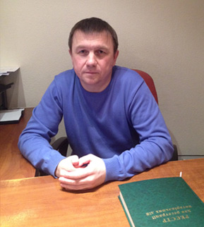 Частный нотариус Силин Виталий Иванович