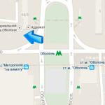 Карта проезда к нотариальной конторе на Оболони
